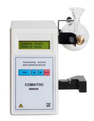 Анализатор молока вискозиметрический «Соматос-Мини» (анализ соматических клеток в молоке) комплектация «Премиум»
